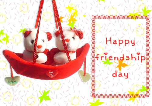 Friendship day flash greeting cards free send flash friendship day friendship day flash greeting cards free send flash friendship day greeting cards most popular flash free friendship day greeting cards m4hsunfo