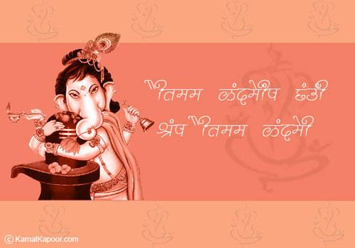 Ganesh Chaturthi History, Ganesh Chaturthi - Ganpati Festival 2006 ...