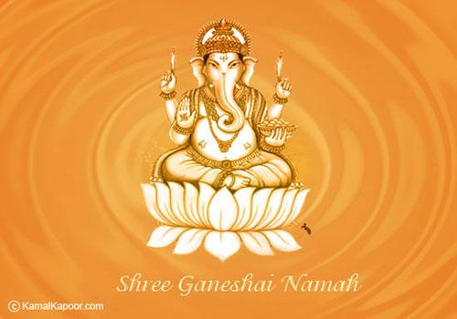 Ganesh chaturthi greetings cards ganapati ganesha chaturthi e ganesh chaturthi greetings cards ganapati ganesha chaturthi e cards and greeting cards ganesh uttsav m4hsunfo