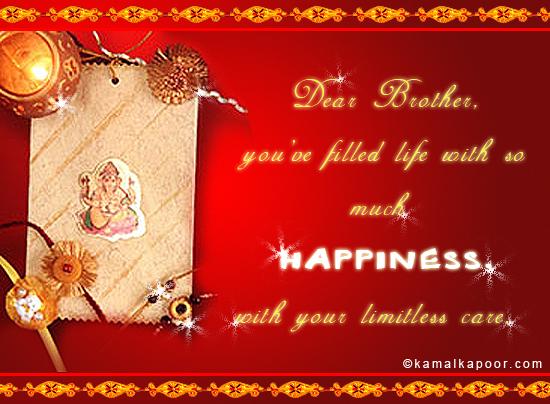 Rakhi brother greetings cards wonderful rakhi brother greetings rakhi brother greetings cards wonderful rakhi brother greetings cards rakhi festival brother greetings cards send free rakhi brother greetings cards m4hsunfo