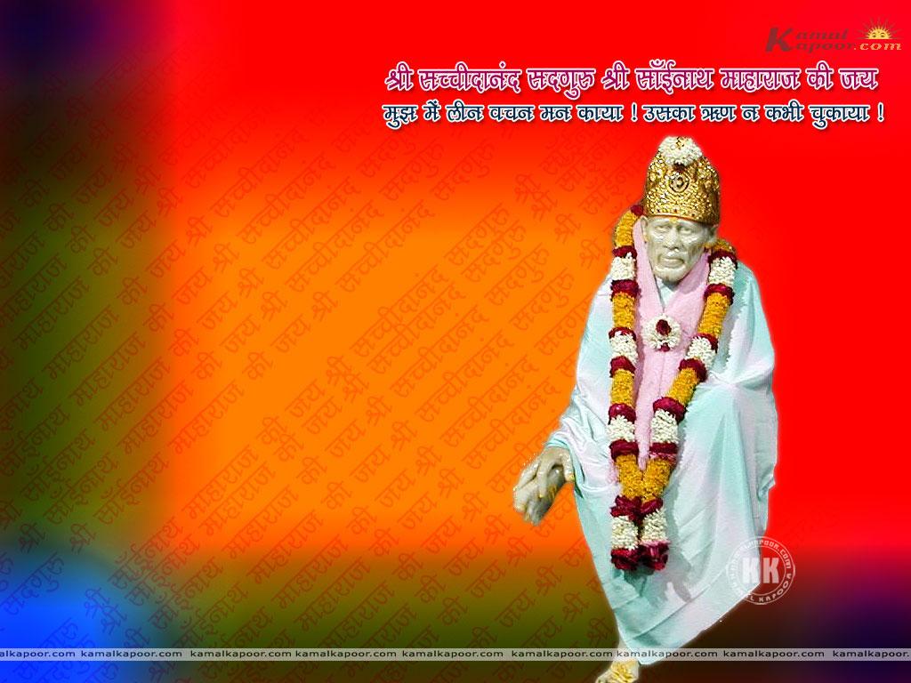 Shirdi Sai Baba Wallpapers, Hindu Religious Shri Sai Baba