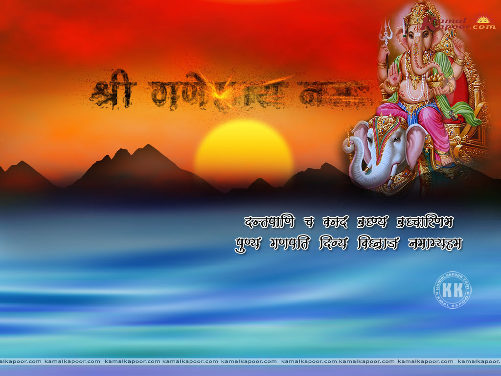"The image ""http://www.kamalkapoor.com/images/wallpapers/1024x768/ganesha-wallpaper899.jpg"" cannot be displayed, because it contains errors."