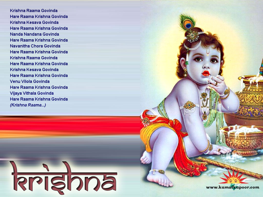 Yashoda Krishna Janamashtami Wallpapers