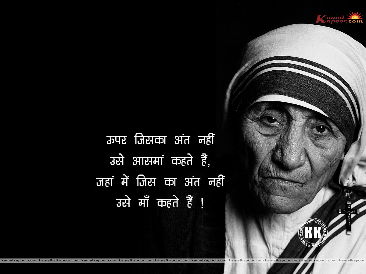 quotes about women hindi english language thoughts on