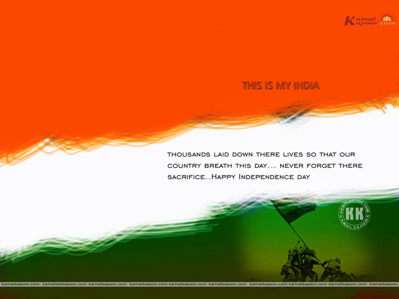 independence day desktop wallpaper free independence day wallpapers