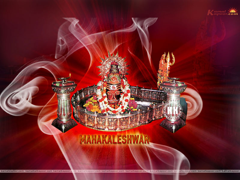 Mahakaleshwar Wallpaper