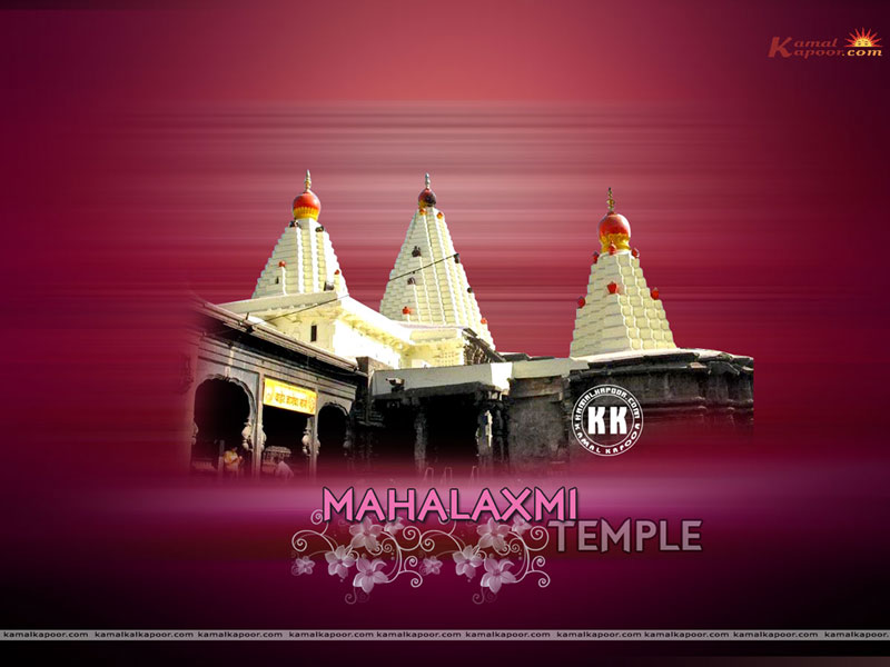 Mahalaxmi Temple Wallpaper