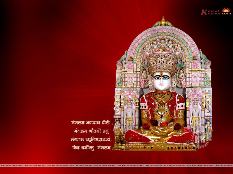 Mahavir Wallpaper
