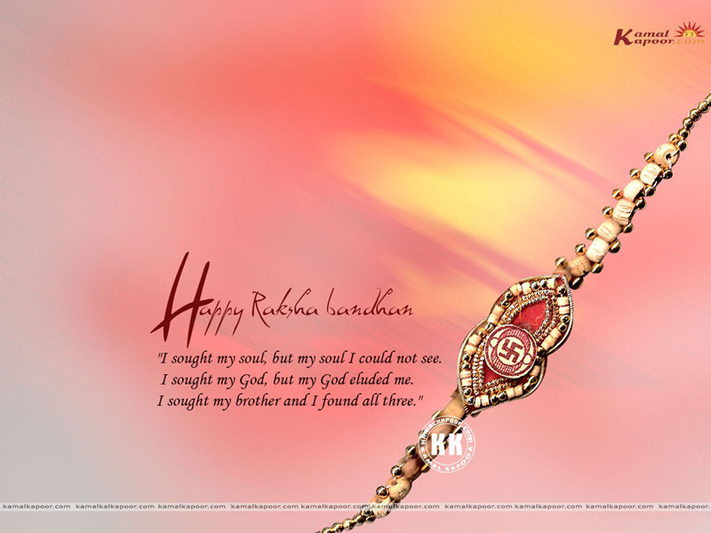 Rakhi Wallpaper Wallpaper
