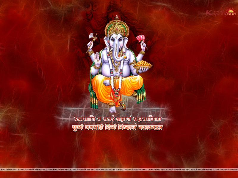 http://www.kamalkapoor.com/images/wallpapers/800x600/ganesh-wallpaper1003.jpg