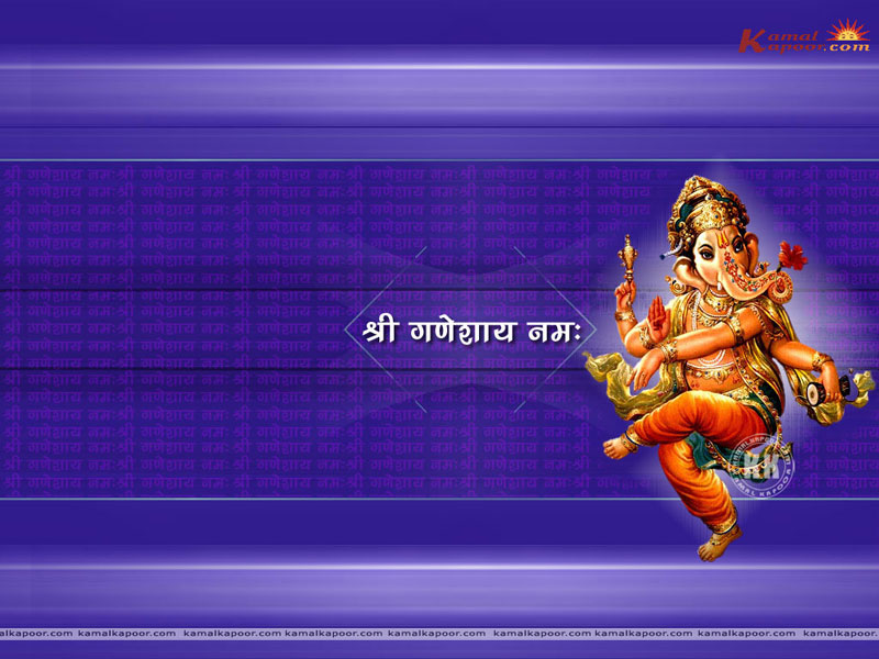 lord ganesh wallpapers. Ganesh Wallpaper