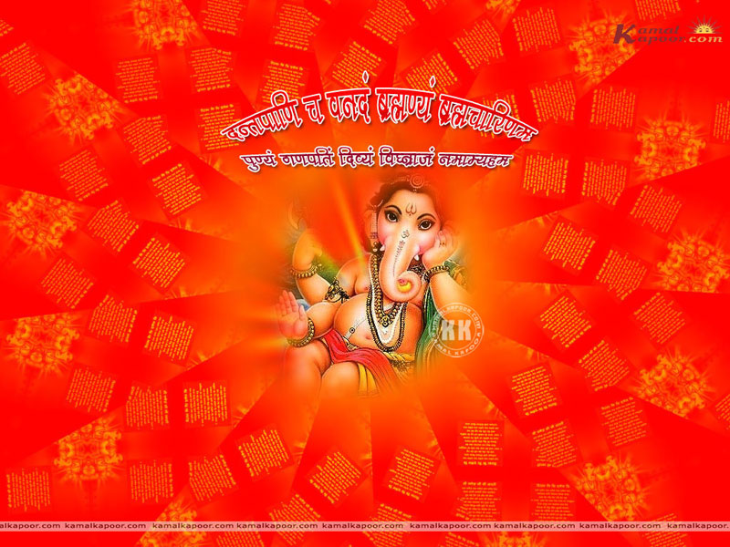 ganpati wallpaper. Ganesh Wallpaper