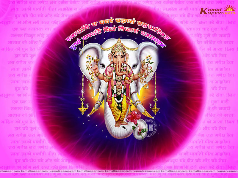 ganesh wallpapers ganapati deva wallpaper lord ganesha images