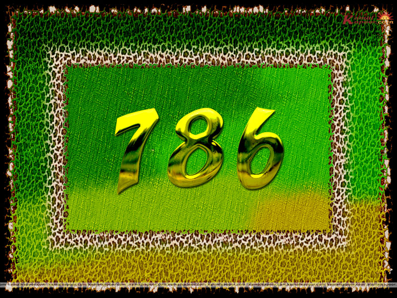 786 Wallpaper Lucky Number Images For Computer
