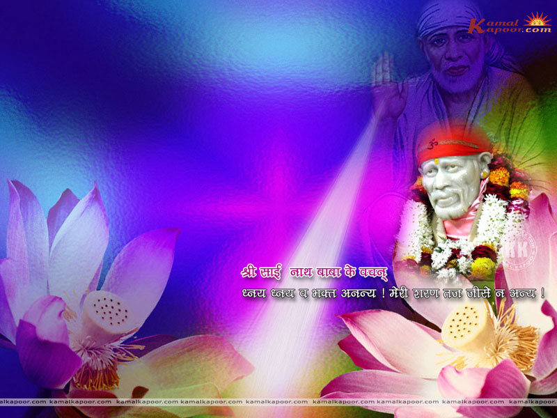 sai baba wallpapers of Shirdi