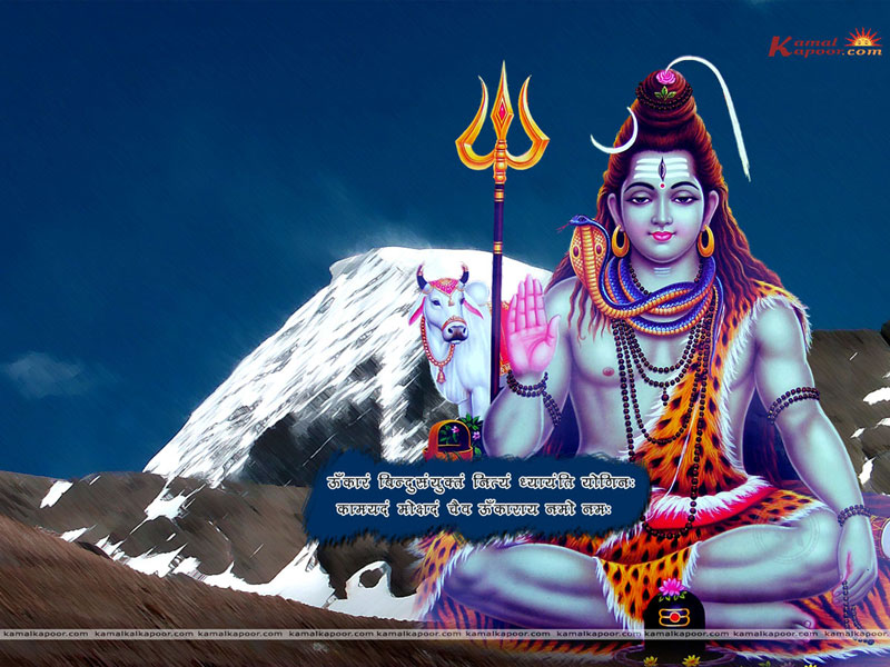Shivji Wallpapers Different Lord Shiva Wallpaper Free Download