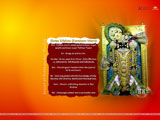 Dwarkadheesh Wallpaper