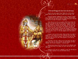 Geeta Saar Wallpaper