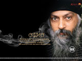 Osho Wallpaper
