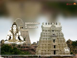 Rameshwaram Wallpaper