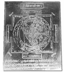 Yantra, yantras, vedic, yantra, yantra pooja, mantra, tantra